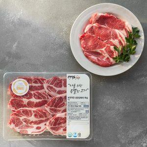 돼지고기 TOP 10! 합리적인 가격 알아봐요!