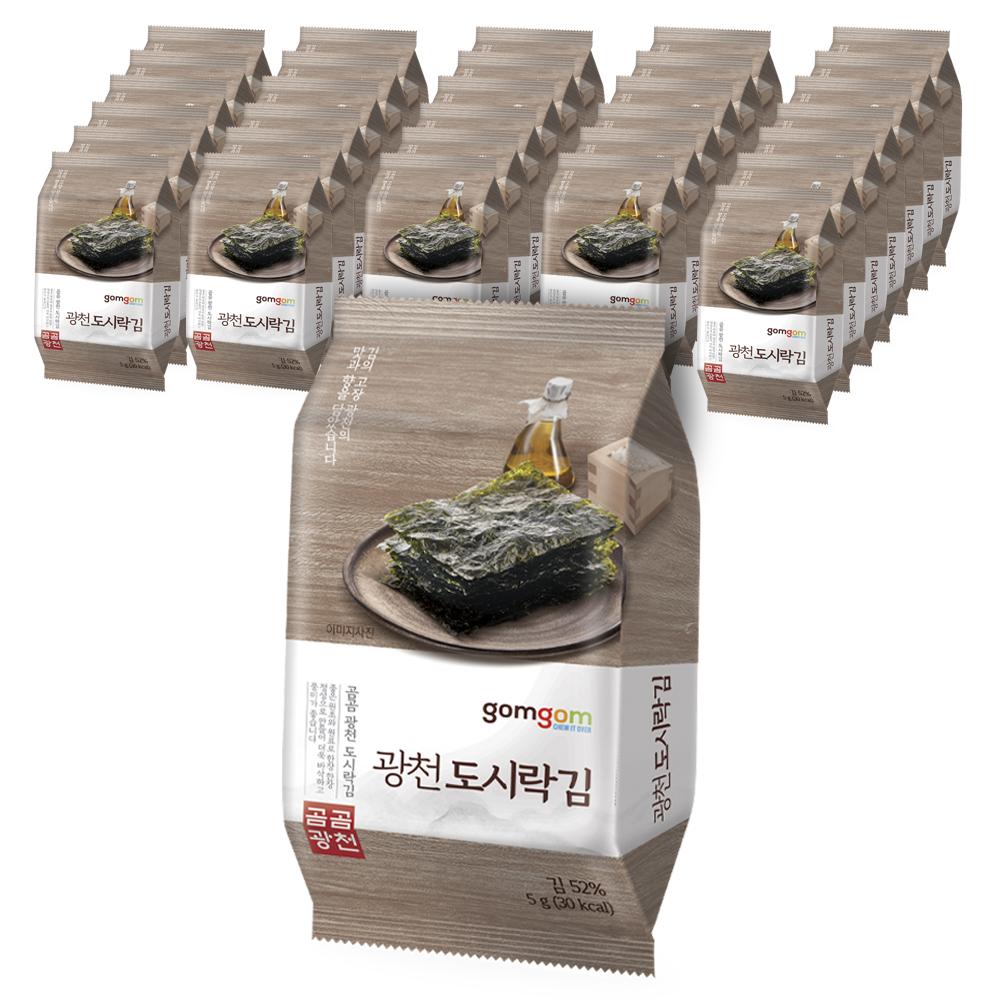 김 BEST 10! 꼼꼼하게 가격쇼핑정보!